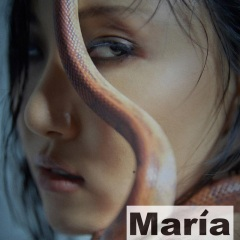 마리아 (Maria)