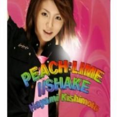 岸本早未_Peach:Lime//Shake_专辑_乐库频道_酷狗网
