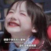 Yx贵州燕宝宝吖