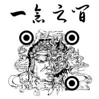 YIMMI丿丿曼陀罗