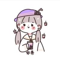 奶茶大杯有料