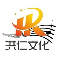 洪仁文化唱片
