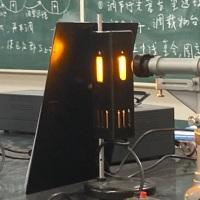 人造铁锈元素
